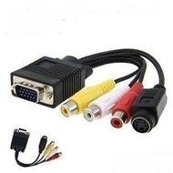VGA - SVHS en 3 x RCA composiet adapter kabel